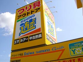 ichinomiya1.jpg